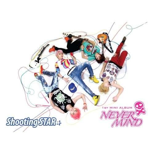 [Mini Album] Nunca Mente - Shooting Star [EP]