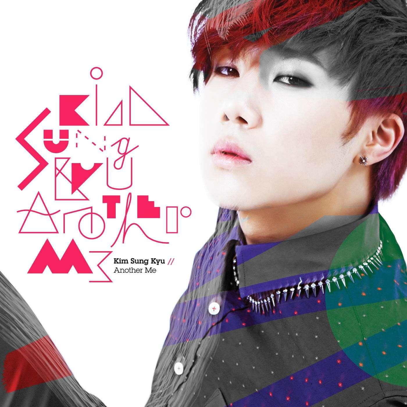 [Single] Kim Sung Kyu - Shine